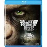 『猿の惑星: 新世紀』