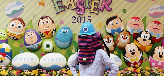 ディズニー・イースター2015 ①